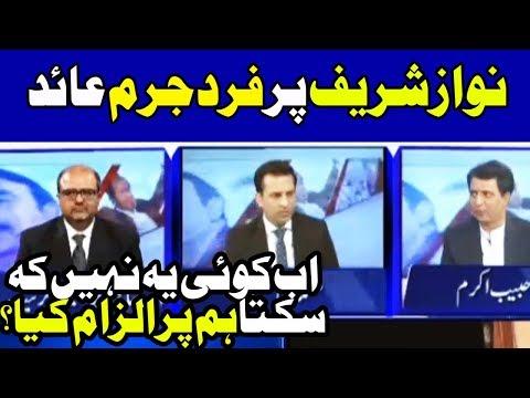 Special Transmission - 19 October 2017 - Dunya News