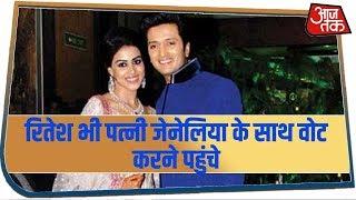 Ritesh Deshmukh ने भी पत्नी Genelia के साथ किया मतदान, फिर कही ये बात