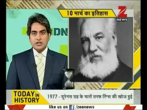 DNA: Today in History, March 10, 2017