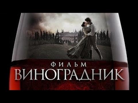 youtube kinotk Фильмы на любой вкус Смотреть онлайн