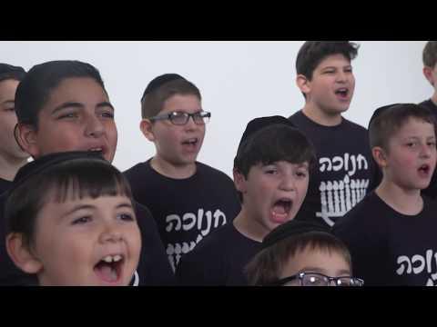 """Hanukkah - New York Boys Choir """"Chanukah"""""""