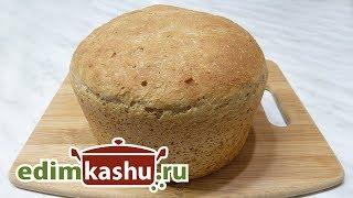 Закваска-опара для хлеба/ Как испечь домашний хлеб на своей закваске