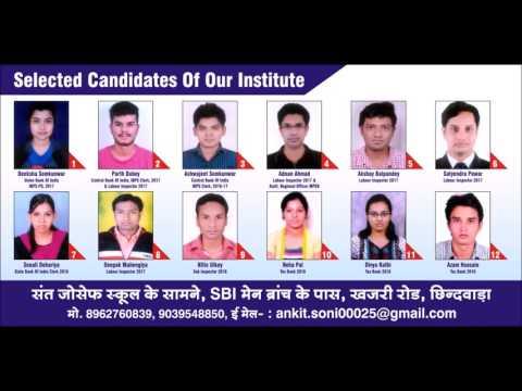 Persistence Institute Of Banking & Studies Chhindwara
