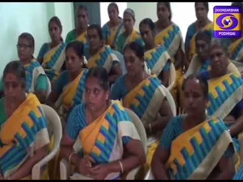 PM'S SUCCESSFUL WOMEN'S SELF HELP GROUPS-ERODE[ THINGALOOR, KASUKKARAPALAYAM