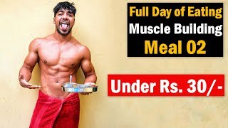 Muscle Building Meal - 02 | Under Rs. 30 | Rohit Khatri Fitness