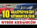 10 najlepszych samochodów do 4 tys. zł - UŻYWANE - RANKING ...