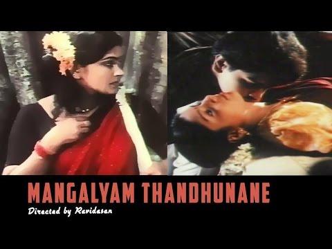 Mangalyam Thandhunane | Full Tamil Movie | K. Prabakar