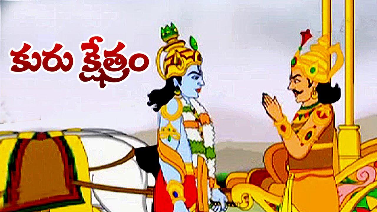 Cartoon Characters Krishna : Cartoon mahabharata adultcartoon