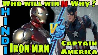Iron man vs Captain America | Tony stark vs Steve Rogers | Hindi CAPTAIN HEMANT