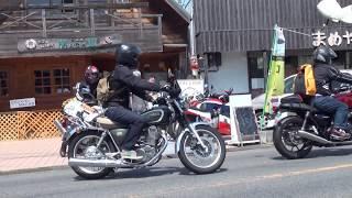 2010 HONDA CB1300 SUPER FOUR SC54  2014 YAMAHA・SR400 2017 Triumph STREET TWIN Ace Cafe Cafe racer