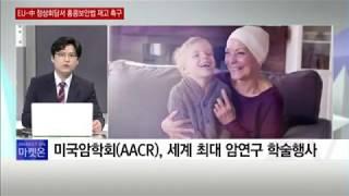 [마켓인사이드] 정의선-구광모 첫 회동...'배터리 동…