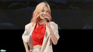 [4K] 190529 볼빨간사춘기 '나만, 봄' 직캠 BOL4 'BOM' fancam (아주대학교 대동제 RE:play) by Jinoo