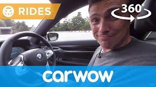 BMW 7 Series 2017 360 degree test drive | Mat Watson Reviews