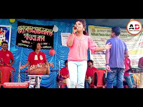 A Mon Juri Tumi Jano Na||Singer - Purnima & Mohan||New Santali Fansan Song||Sagen Sakam Orchestra