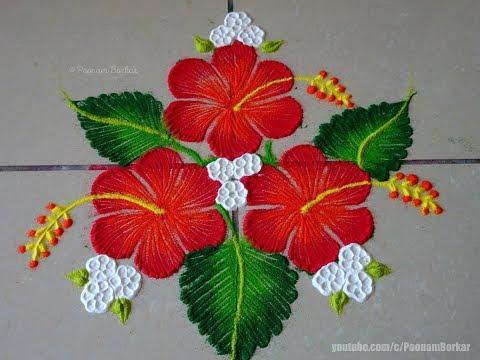 Easy Hibiscus flower rangoli   Easy rangoli designs by Poonam Borkar