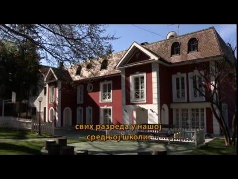 Brook Hill International School Belgrade  Our Secondary school Srednja škola