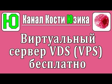 бесплатный сайт для виртуального секса знакомства