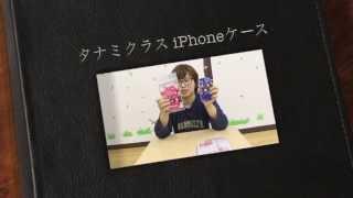 チャンネル登録よろしくお願いします→http://bit.ly/16DEDXk 】 AKB48の...