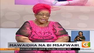 Mawaidha na Bi Msafwari |kwa nini ndoa za sasa hazidumu tena?