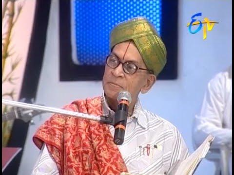 Jhummandi Naadam - (P. B. Sreenivas) Episode - 17