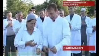 Новые открытия в Алхан-Юрте Чечня.