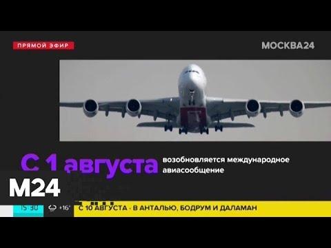 Россия с 1