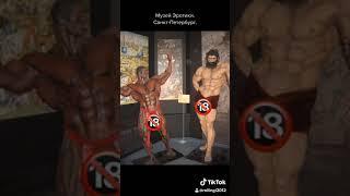 Смотреть видео Музей эротики. Санкт-Петербург. онлайн