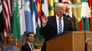 (VTC14)_Bộ trưởng Mỹ ngủ gật khi Tổng thống Trump phát biểu tại Ả rập Xê Út