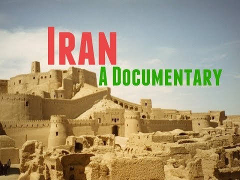 Iran Documentary: A Look at Iran's Culture and People in the 1950s ...