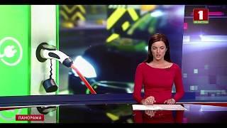 В Беларуси отменили транспортный налог для электрокаров. Панорама