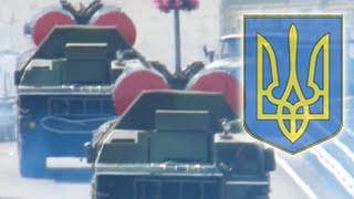 Военный парад. День Независимости Украины. Киев 24.08.2014