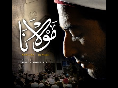 Download Mawlana - Official Trailer - subtitled English