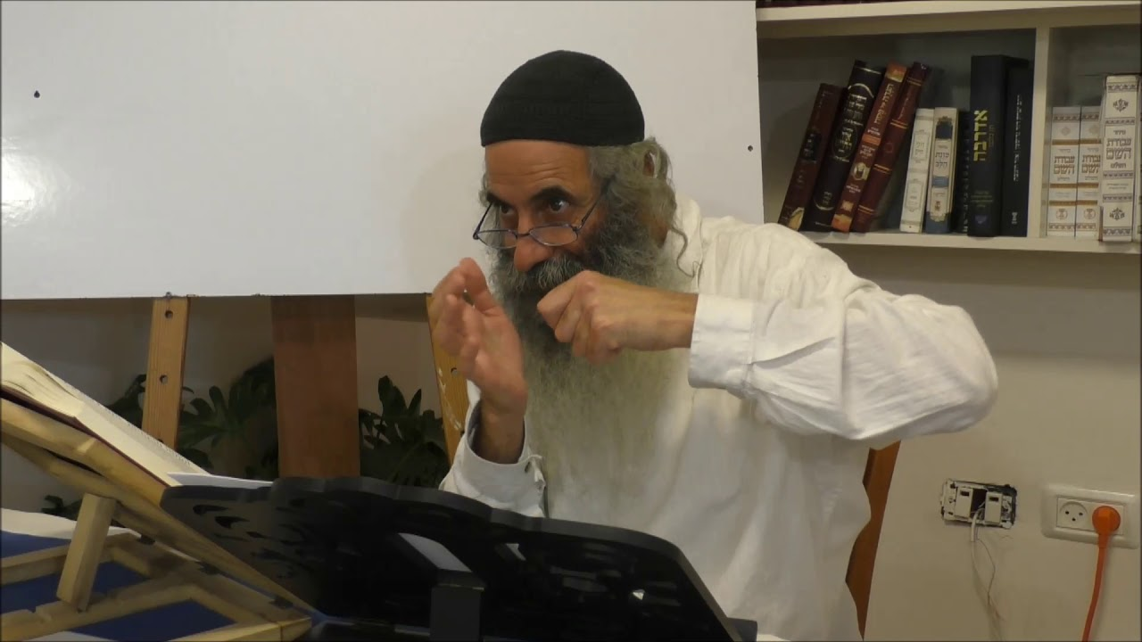 """פרשת אמור חלק  א' ע""""פ פנימיות התורה מפי רבי יעקב יוסף כהן"""