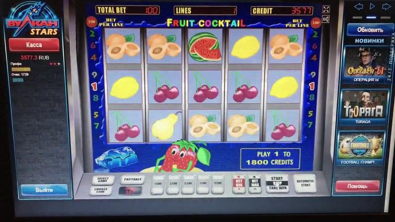 Заработок на играх азартных