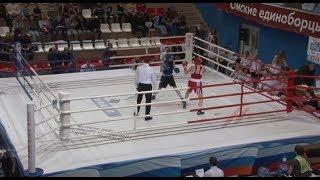 Всероссийский турнир по боксу класса «А» имени заслуженного мастера спорта Александра Островского