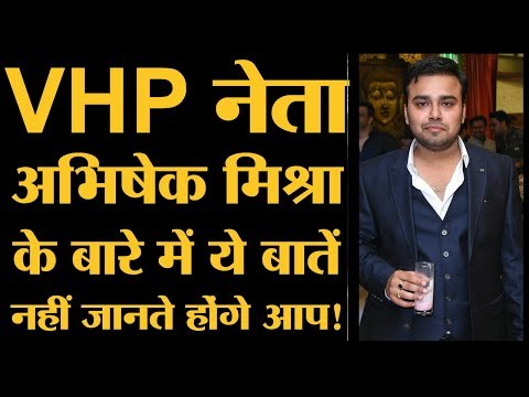 Muslim Driver के चलते Ola Cab कैंसिल करने वाले Abhishek Mishra की ये बातें कोई नहीं जानता!