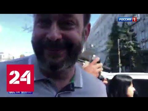 Освобождение Вышинского: сколько мучили журналиста и что он намерен делать теперь - Россия 24