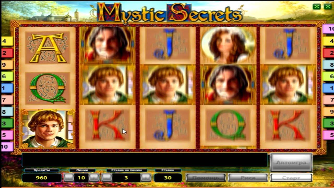 Матч онлайн секреты игрового автомата secret elixir дота