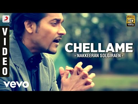 Nakkeeran Solgiraen - Chellame  Video | Nakkeeran ft. Arjun, Yegavaani