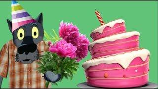 В июне ты на свет родился Поздравляю с днём рождения и желаю успеха ВГостяхУВолка
