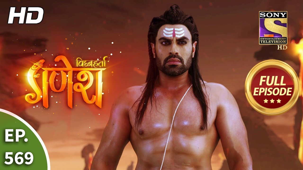Download Vighnaharta Ganesh - Ep 569 - Full Episode - 25th October, 2019