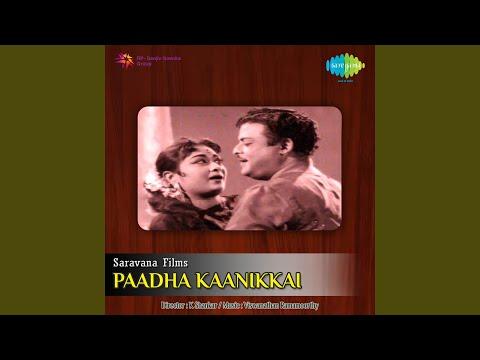 Aadiya Aattamenna Veeduvarai Ura