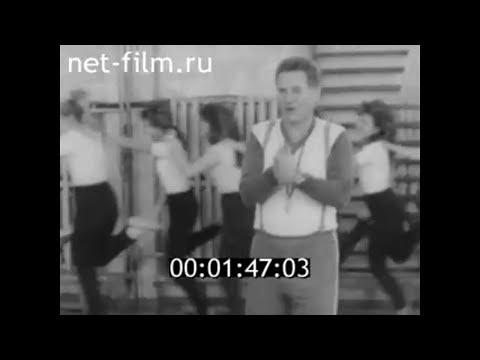 1990г. Волжский, школа №21. учитель Коваленко Николай Ильич. Волгоградская обл