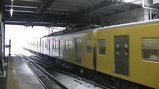 西武鉄道2547F+6連 急行本川越行 雪の所沢到着