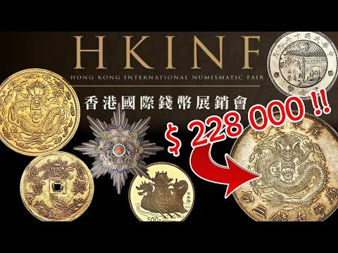 Rare Chinese Coins Sold For Millions At Hong Kong Coin Auction