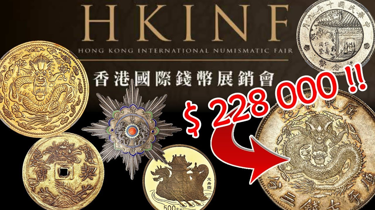 Rare Chinese Coins Sold For Millions At