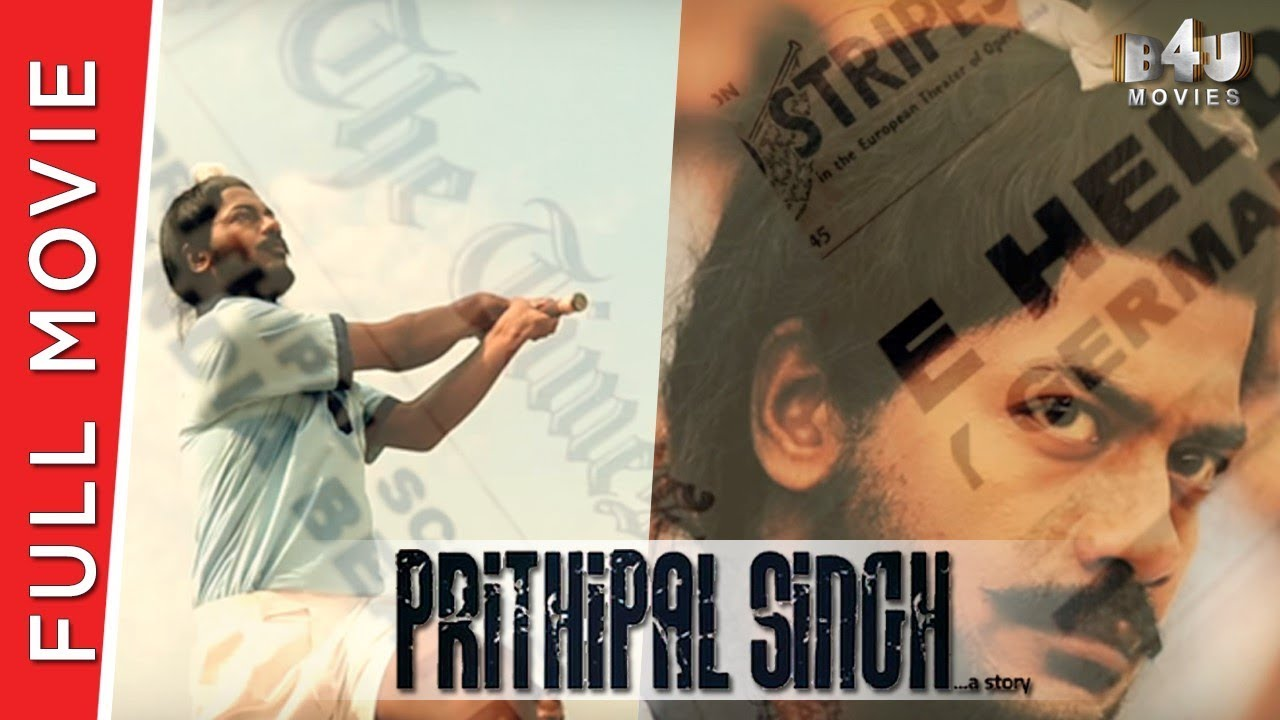 Prithipal Singh A Story | Full HD 1080p | B4U Movies