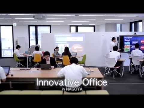 Innovative Office & Solution Briefing Center in  NAGOYA