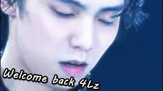 羽生結弦 おかえりなさい4回転ルッツ!!Welcome back 4Lz#yuzuruhanyu