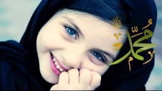 أجمل أغنية إسلامية تركية في الرسول محمد